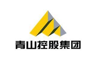 青山控股集团